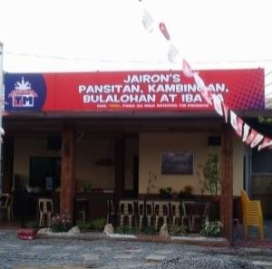 Jairon's Panciteria